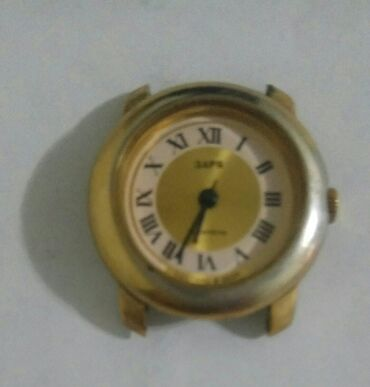 Антикварные часы женские механические рабочие СССР фирма Заря