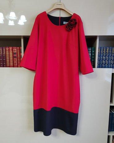Платье турция  размер 50, 54 (+6).   в Бишкек