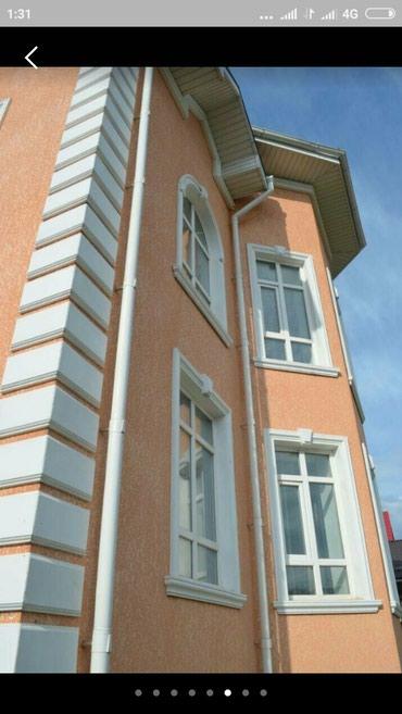 Текстура (Дождик) Утипления домов. в Бишкек