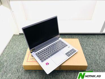 сканеры qpix digital в Кыргызстан: Ультрабук acer-модель-swift sf314-41g-r2wn-процессор-amd athlon