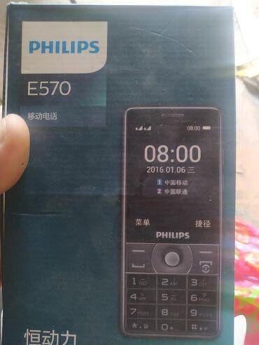 Philips xenium x560 - Кыргызстан: Продам Philips E570