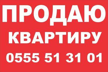 квартиры в продаже в Кыргызстан: Продается квартира: Студия, 38 кв. м