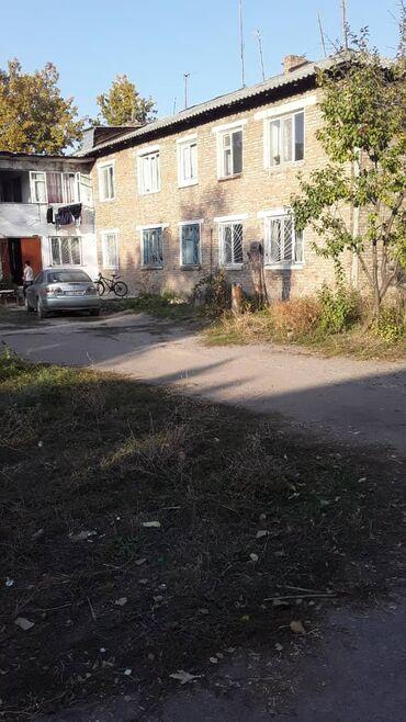 Квартиры - Каинды: Продается квартира: 2 комнаты, 57 кв. м