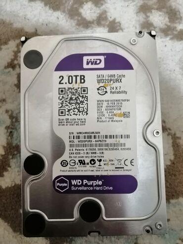 hard disc - Azərbaycan: 2tb və 1tb hard disklər