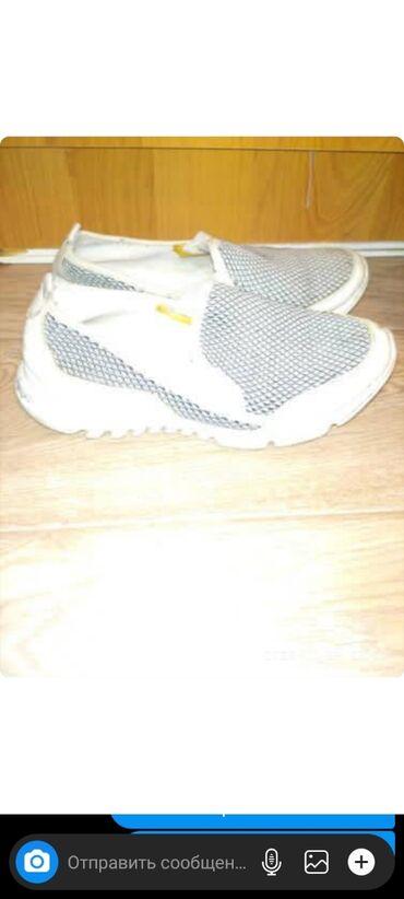 Продаю турецкий кросовки дышащие 39 р