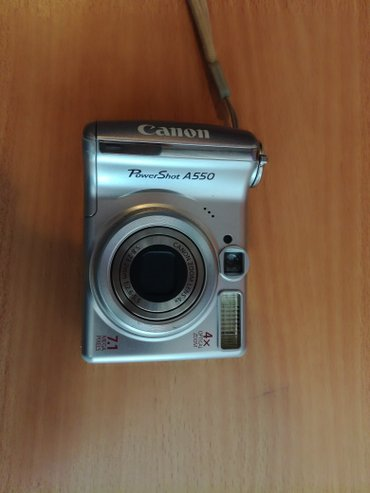 Canon Power Shot A550 - Leskovac