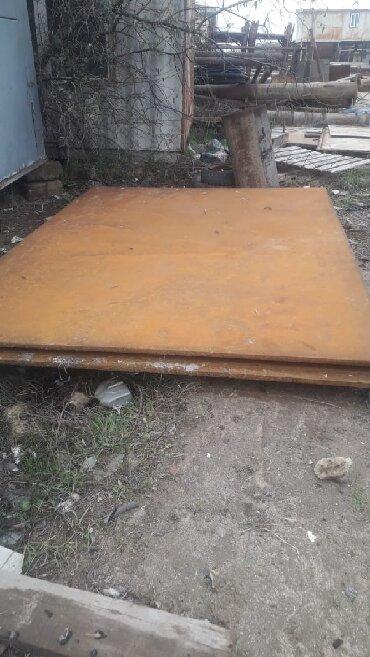 Строительство и ремонт в Сарай: Teze 25 lik list 3*2.20 olcusu bawqa butun sifarisler qebul olunur