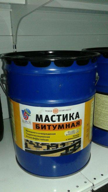 Мастика битумная (Россия).Тара- ведро 18кг. Оптовые цены с оптового