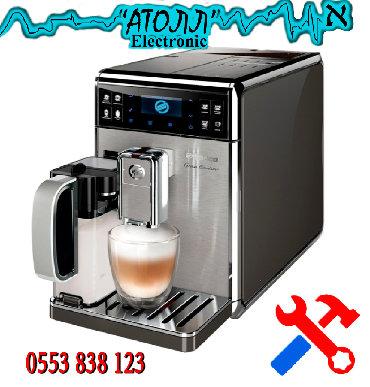 кофемашины для зернового кофе в Кыргызстан: Ремонт кофе машинок, кофе машина, кофеварка, кофемолка. Atoll Electro
