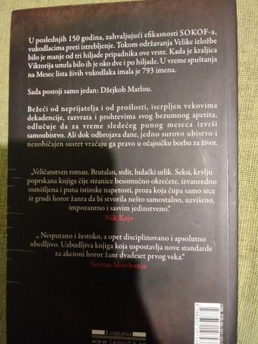 Knjiga Poslednji vukodlak - Pancevo - slika 2