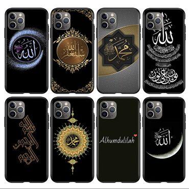 Чехол на iPhone 6/7/8/9/X/11/12 для Мусульман / Чехлы