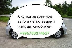 Toyota ist  в Бишкек