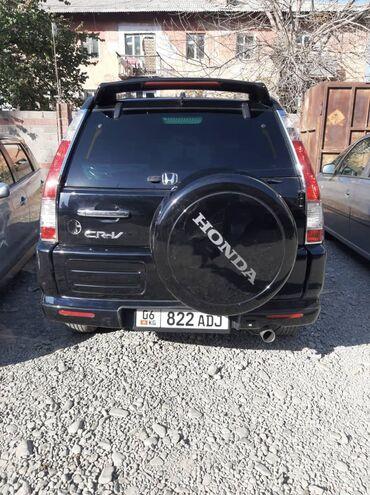 priglashaem v salon krasoty в Кыргызстан: Honda CR-V 2006