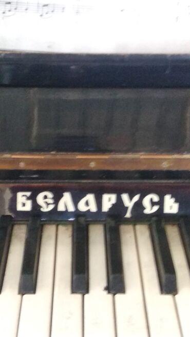 сколько стоит пианино бу в Кыргызстан: Пианино Беларусь
