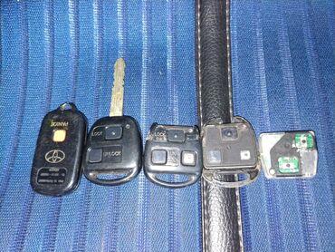 Продаю чип ключи на Тойота Lexus в идеальном состоянии есть ещё блоки