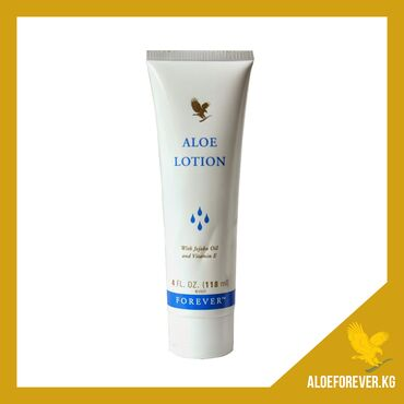Крем для лица и тела Алоэ с Витамином Е Форевер Ливинг Aloe Lotion
