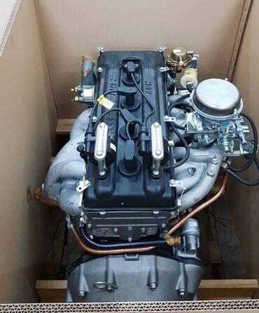 Двигатель змз 406 карбюратордля покупки пожалуйста пишите в