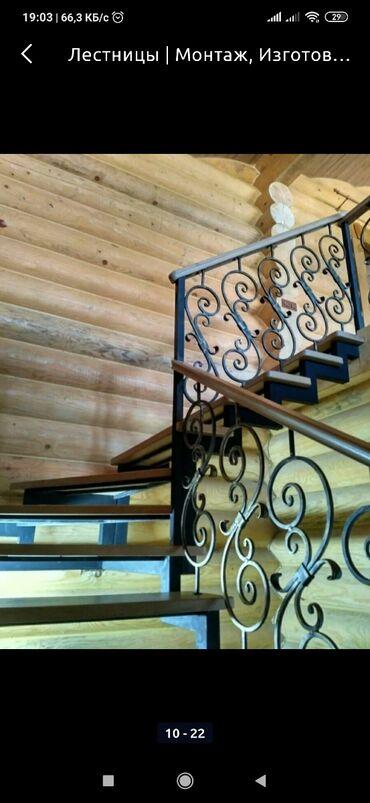 Работа - Орловка: Лестница жазаганга усталар керек. Суроттогудой Темир менен же цемент