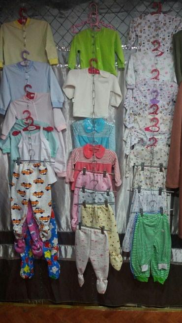 Детская одежда в Бишкек