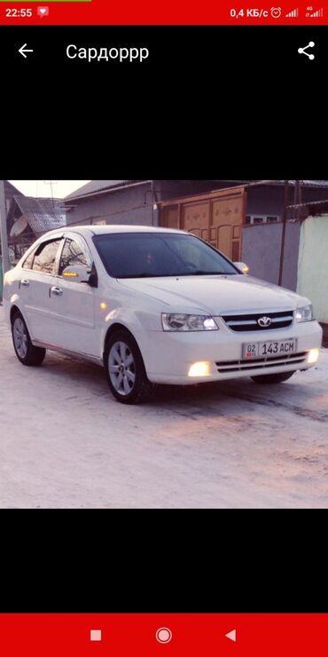 Кулиева жалап кыздар - Кыргызстан: Daewoo Lacetti 1.6 л. 2005 | 250000 км