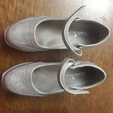 Туфельки на девочку 32-35 размер