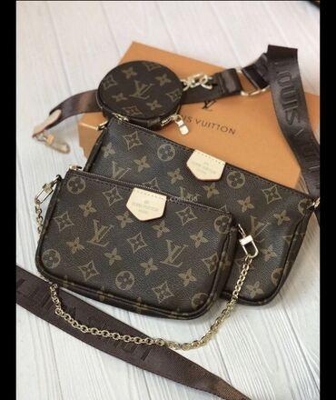 Срочно продаю!!! Шикарную сумку LV коричневый ремень, в люксовом качес