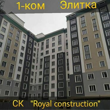 супермаркет фрунзе бишкек в Кыргызстан: Продается квартира:Элитка, Цум, 1 комната, 36 кв. м