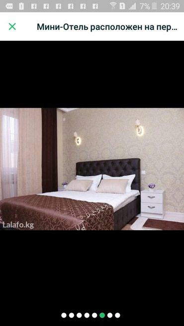 Квартиры посуточно1-2-3 ком кв. в Бишкек