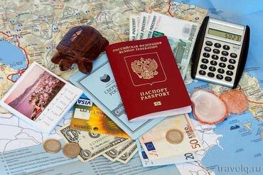 Помошь в сборе документов. Выписка с банков/счета. Только через звонок в Бишкек