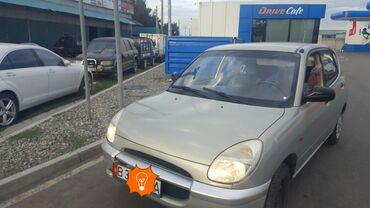 Daihatsu - Кыргызстан: Daihatsu Sirion 1 л. 2000