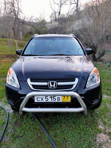 очок кана фото in Кыргызстан   ОЧОК: Honda CR-V 2.4 л. 2002   192600 км