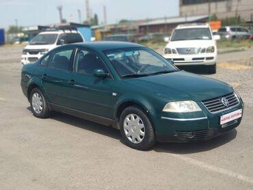 Volkswagen Passat 2 л. 2003 | 217000 км