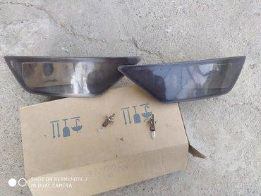 Автозапчасти и аксессуары в Базар-Коргон: Противотуманные фары для Деу Нексия 2 с лампами 2шт в хорошем