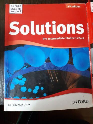 Продаются 4 книжки для изучения английского языка В хорошем состоянии