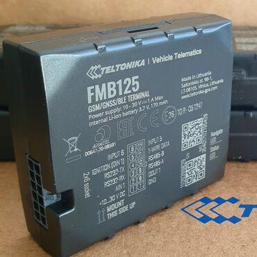 Электроника - Джал мкр (в т.ч. Верхний, Нижний, Средний): Автомобильный GPS (ЖПС) трекер Teltonika FMB125 (Литва) Гарантия 2