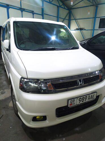 диски аполлон в Кыргызстан: Honda 2 л. 2004   230000 км