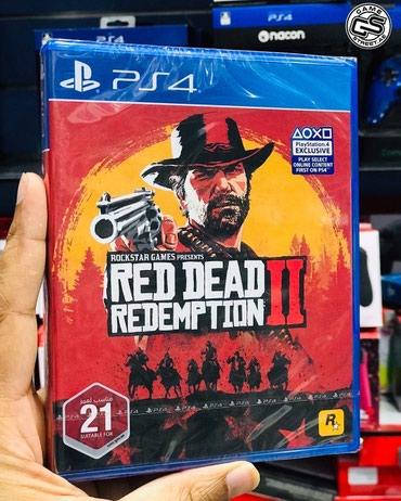 Bakı şəhərində Read dead redemption 2 oyunu Ps4 üçün