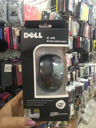 Bakı şəhərində Dell Bluetooth Maus