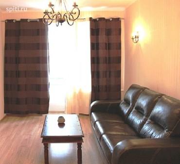 фен в Кыргызстан: ПОСУТОЧНО! Квартира очень уютная и чистая кв имеется wi-fi, кондиционе