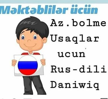 Reqs dersleri bakida - Азербайджан: Языковые курсы | Русский | Для детей | Разговорный клуб