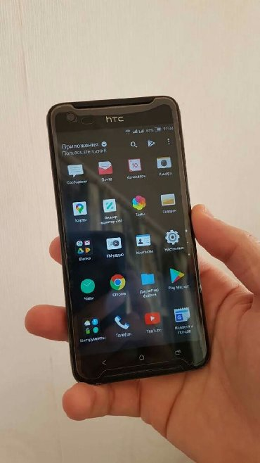 Htc one X9, 32gb