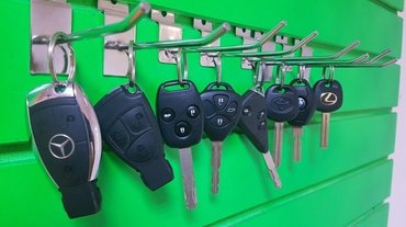 Чип ключи, ремонт и адаптация пультов. магазин автостарт