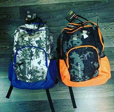 Новое поступление рюкзаков, спешите в Бишкек