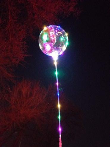 Светящиеся шары! Бобо шары! в Бишкек
