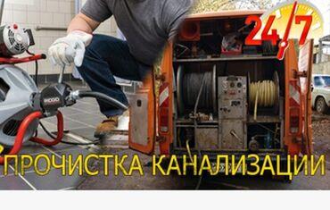 шифер 6 волновой купить в Кыргызстан: Сантехник Сантехник СантехникСантехник в Бишкеке недорогоСынтехника