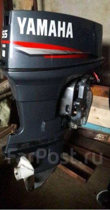 Yamaha 55 vali doyub zapcast kimidr satilir barter kicik hecimli в Мингечевир
