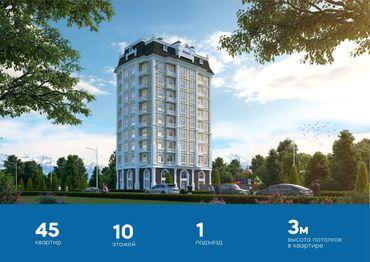 атоми омега 3 для детей в Кыргызстан: Роскошный жилой дом «rich house» - с отличными условиями отвечающими в