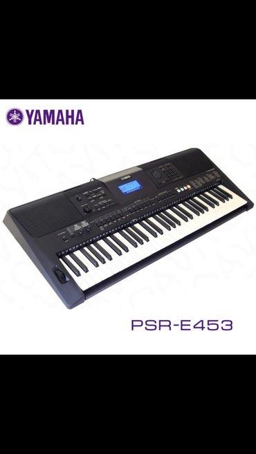 Синтезатор yamaha psr-e453 является в Бишкек