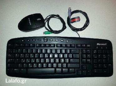 Πληκτρολογιο και οπτικο ποντικι λειτουργικα πληρως. δεν τα χρειαζομαι  σε Αλεξανδρούπολη