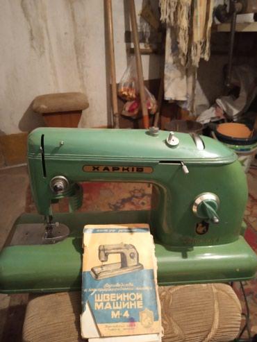 обувная швейная машинка бу купить в Кыргызстан: Швейная машинка Харьков